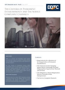 Newsletter - The Criteria of Permanent Establishments and Tax Service Complaint Channels