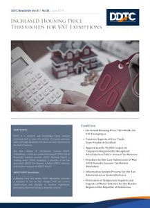 Newsletter - Increased Housing Price Thresholds for VAT Exemptions