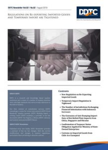 Newsletter - Regulations on Re-exporting Imported Goods and Temporary Import are Tightened