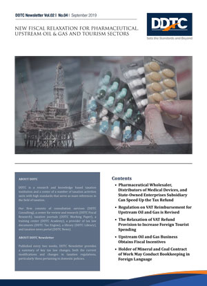 Newsletter - New Fiscal Relaxation for Pharmaceutical, Upstream Oil & Gas and Tourism Sectors