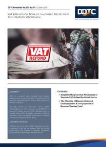 Newsletter - VAT Refund for Tourist: Simplified Retail Shop Registration Mechanism