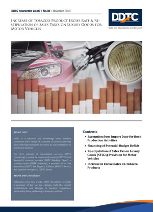 Newsletter - Increase of Tobacco Product Excise Rate & Re-stipulation of Sales Taxes on Luxury Goods for Motor Vehicles