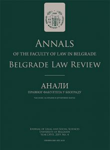 "Tax and Brain Drain: Justification, Policy Options and Prospect for Large Developing Economies,"" Belgrade Law Review: Journal of Legal and Social Sciences"