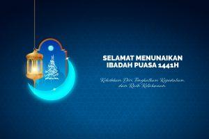 Ramadhan 1441H (Desktop)