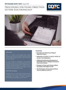 Newsletter - Procedures for Filing Objection Letters Electronically