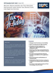 Newsletter - Recent Regulations on Tax Holiday Incentives and Super Tax Deduction for R&D Activities
