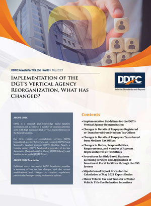 Implementation of the DGT's Vertical Agency Reorganization, What has Changed?