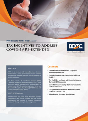 Newsletter - Tax Incentives to Address Covid-19 Re-extended