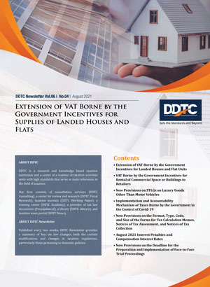Newsletter - Extension of VAT Borne by the Government Incentives for Supplies of Landed Houses and Flats